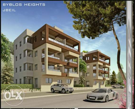 Byblos Heights