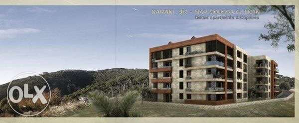140 m2 apartments in Marmoussa