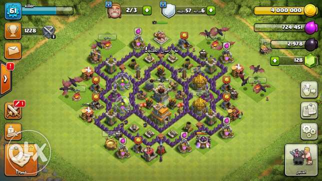 Clash of clans town hall 7 max