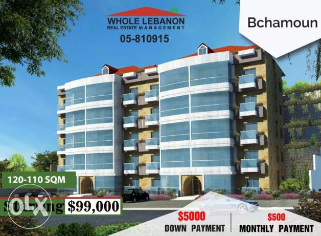 Apartments for sale in Bchamoun with 5000$ down-payment