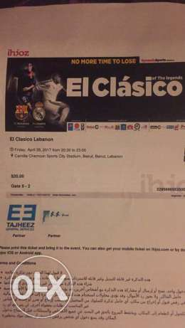 2 clasico tickets