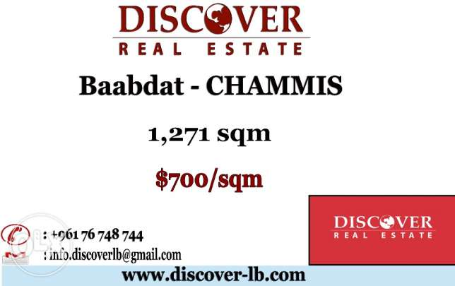 1,271 sqm Land for sale in Baabdat - Chammis