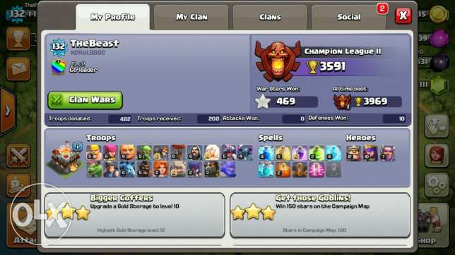 clash of clans account الشياح -  2