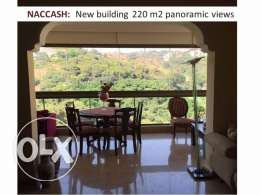 Naccash 220 m apart unique opportunity new building panoramic views