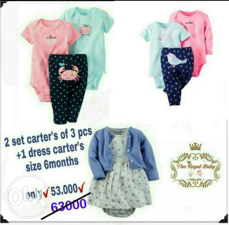Baby clothes best offers best prices