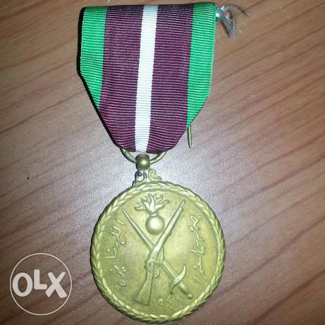 Lebanon Military Medals