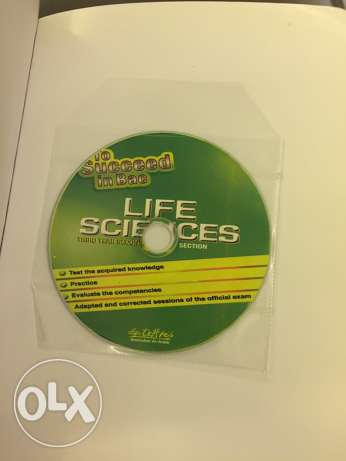 To succeed in Bac - Life Science فتقا -  3