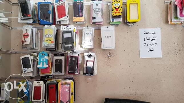 400 Phone Cover