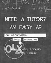 After school home tutoring