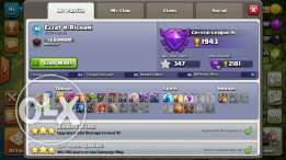 COC TH8 For sale