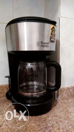 Coffee machine (Russell Hobbs)