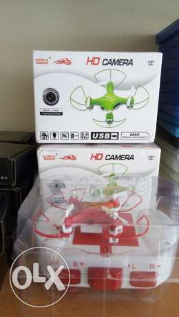 Drone with HD cam