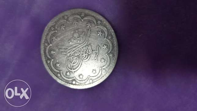 Old 2 rare ottoman coins 1255/9 and 1293/31