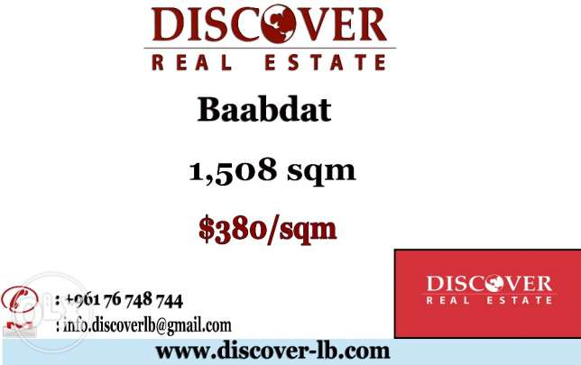 1,508 sqm Land for sale in Baabdat