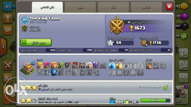clash of clans tawnhall 7 max