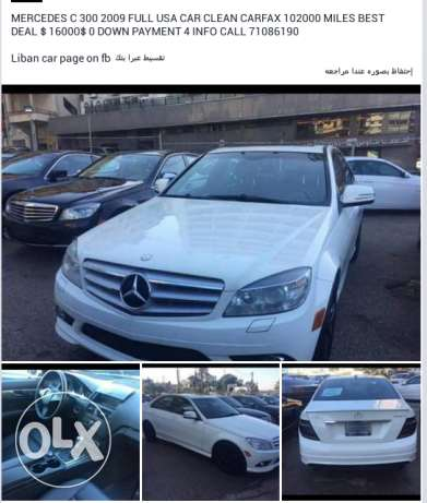 Mercedes-Benz For sale.