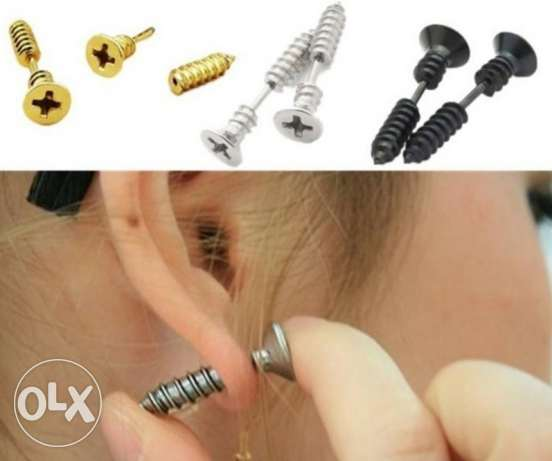 Unisex Screw Single Earring