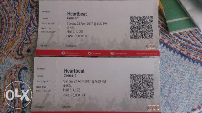 Heartbeat Concert ticket