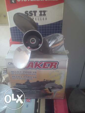 propellers for omc