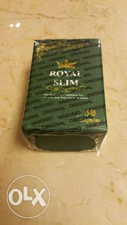 Royal sleem