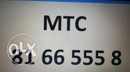 Special mtc recharge number