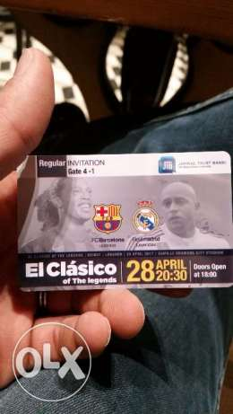 El clasico legends game