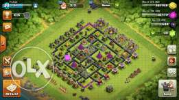 Clash of clans TH9 available name change