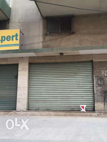 Shop for rent behind Nabaa's police station in Borj Hammoud
