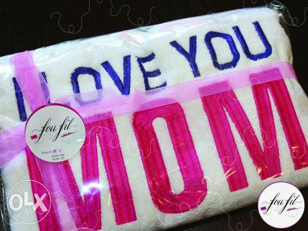 Artistic embroidery for special mother's day