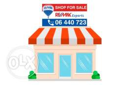 Shop for Rent in Al Mina street