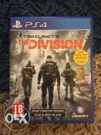 The Division EXCHANGE!