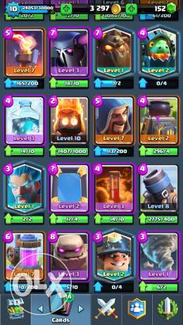 Clash royal الكورة -  5