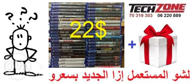 new ps4 games offer