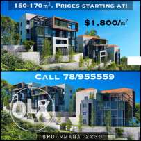 150-170m2 apartments in Broummana! 0% financing!!!