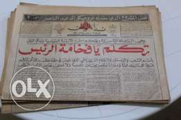 10 Collectibe Newspapers from 1969 Nida2 l Watan