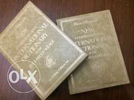 Funk and Wagnalls Dictionary Fine collection
