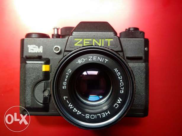 Used Zenit (Made in Russia) film camera