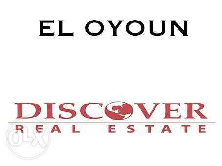 Land for Sale In Oyoun - Broumana ref#494