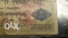 old currency for sale