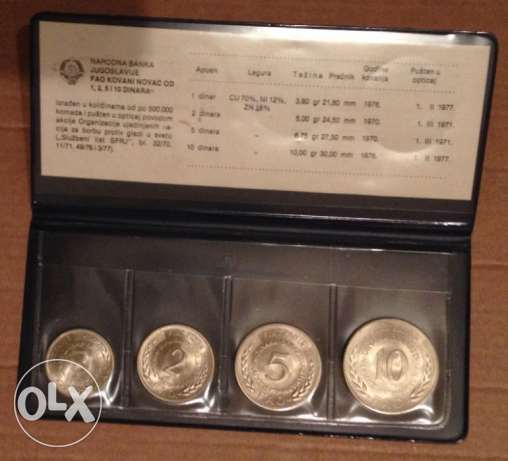 Set of 4 UNCIRCULATED FAO COINS 1970/1976 Yugoslavia