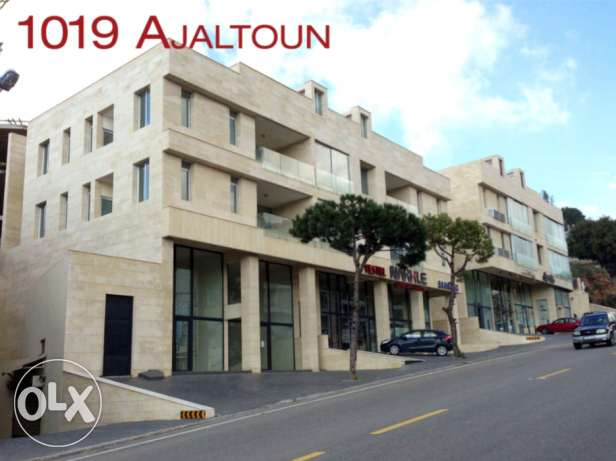 Awesome value! GREAT Location! - Apartment in Ajaltoun