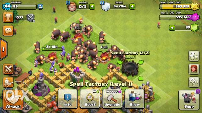 Clash of clans حارة صيدا -  3
