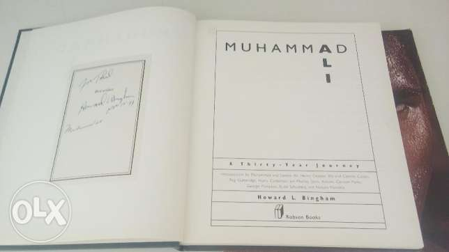 2 Muhamad Ali Clay Signed Books