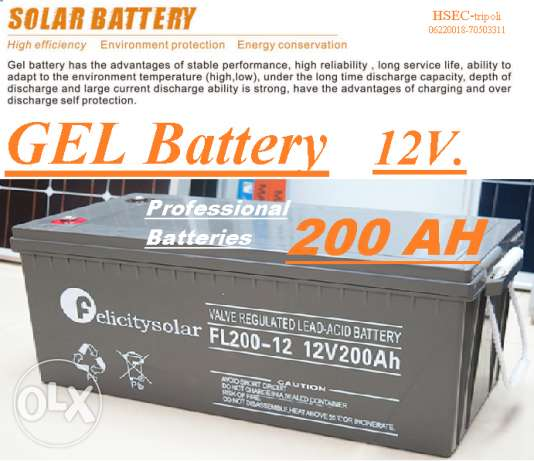 Professional GEL Batteries 200AH-12V