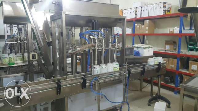 automatic filling milk machine