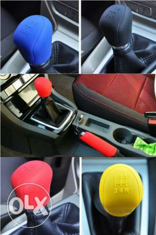 Gear head Shift knob Cover Gear Shift Collars Handbrake Grips Car hand