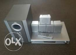 Home theater system yabaneh 5.1 Sansui not JBL