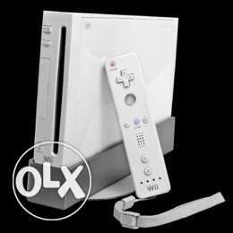 sale or trade nintendo WII FOR SALE