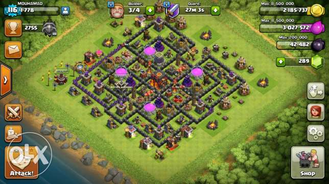 clash of clans village الكورة -  3