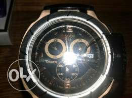 Watch trace no used
